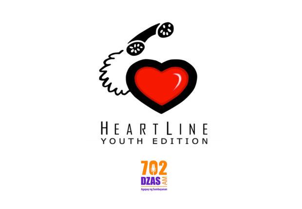 heartline-y-e
